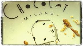 Шоколадовият Милано